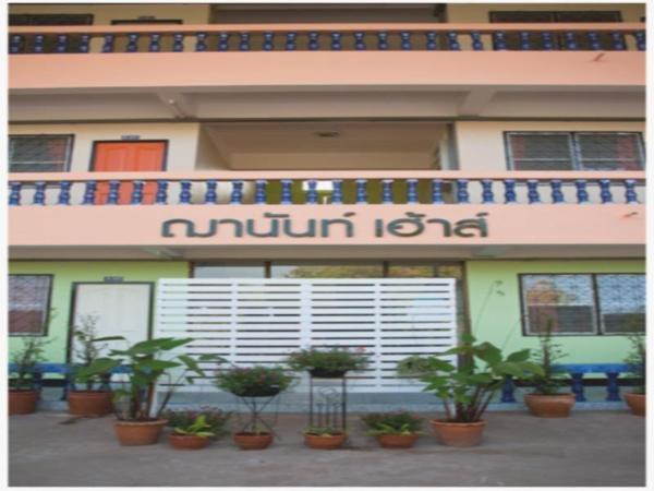 Chanan House Udon Thani