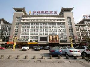Chengdu Handu International Hotel