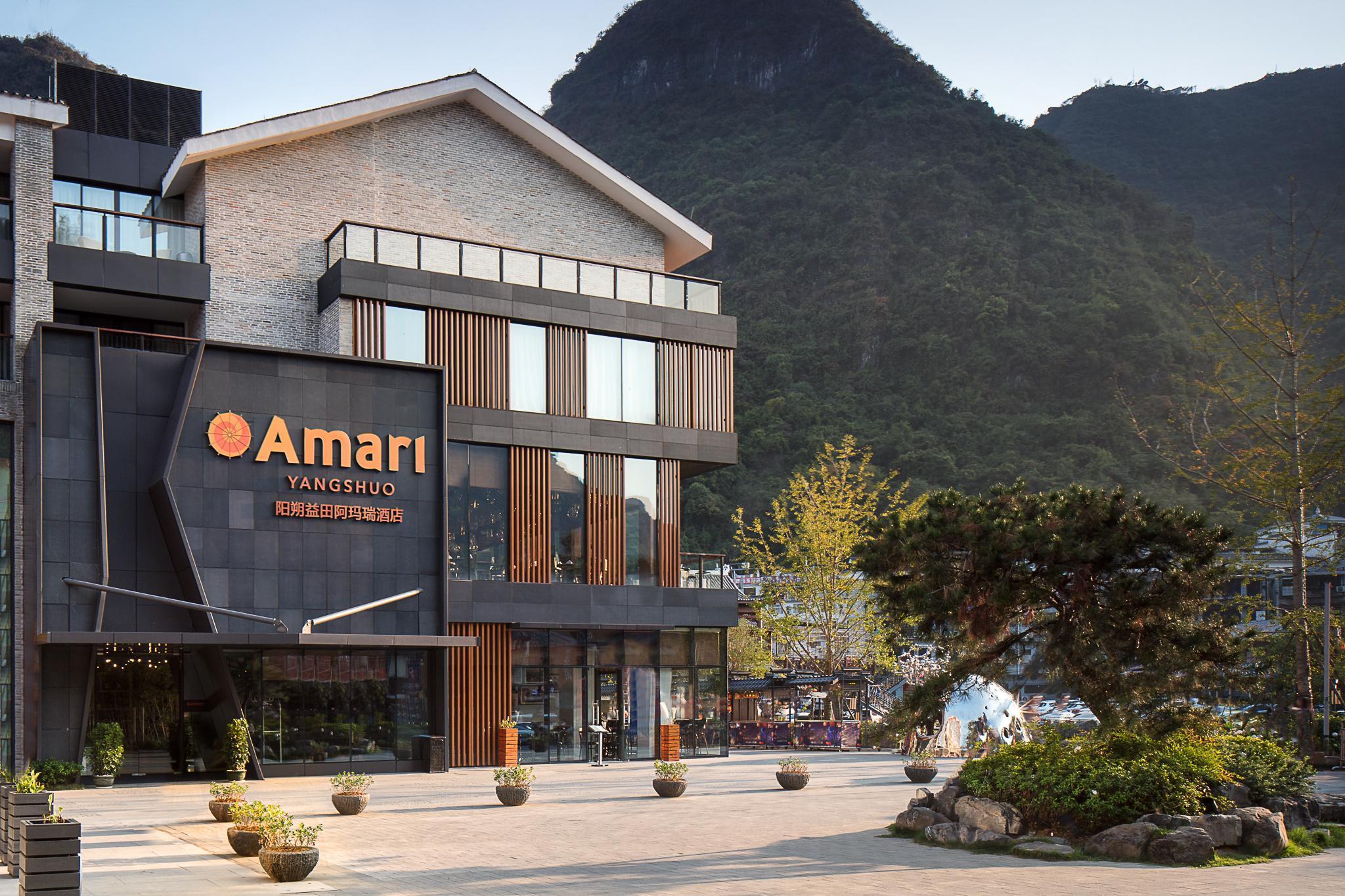 Amari Yangshuo