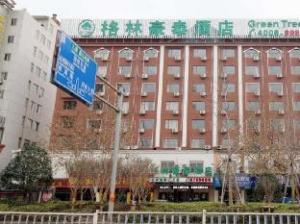 GreenTree Inn JiangXi JiuJiang Railway Station Front HongXiang Business Hotel
