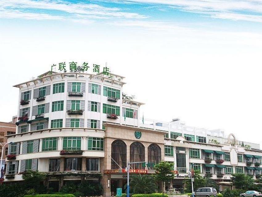Guanglian Business Hotel Haoxing Branch Reviews