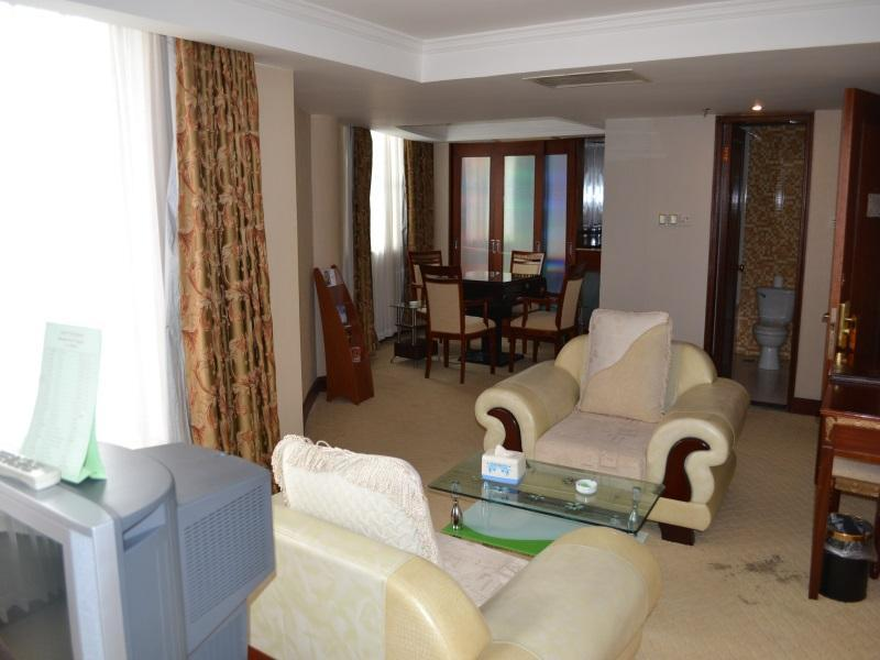 Discount Jing Yue Resort