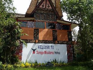 Toraja Misiliana Hotel