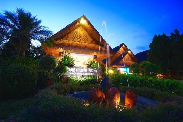Rimchan Resort Hotel Chiang Rai