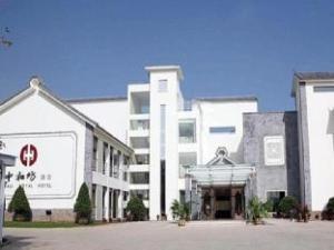 Dali Royal Hotel