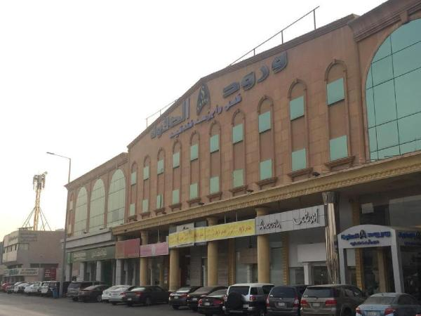Worood Al Safwa Jeddah