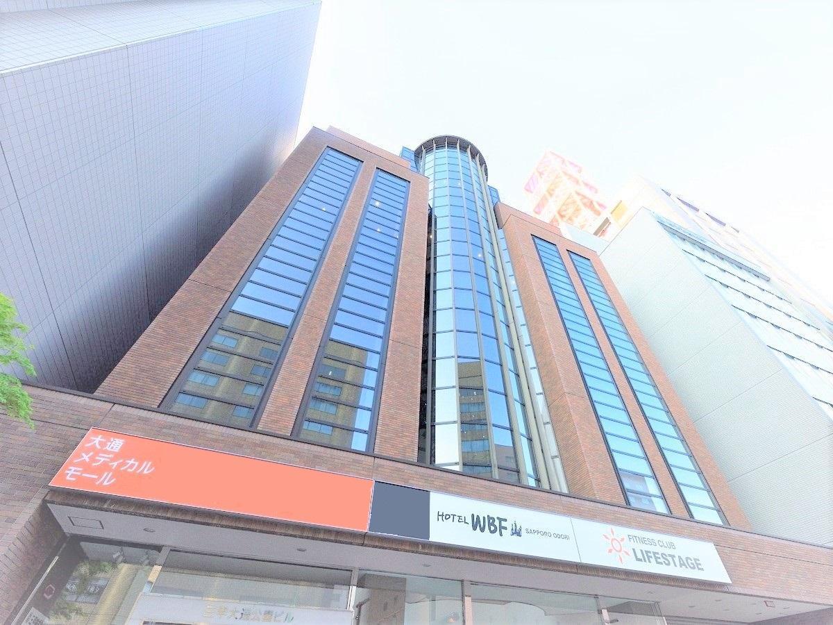 โรงแรมดับเบิลยูบีเอฟ ซัปโปโร โอโดะริ