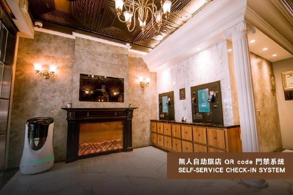 DREAM MANSION HOTEL Taichung