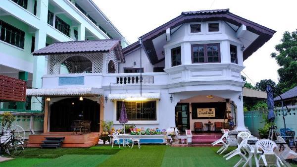 baanrapeepong boutique hotel Nan
