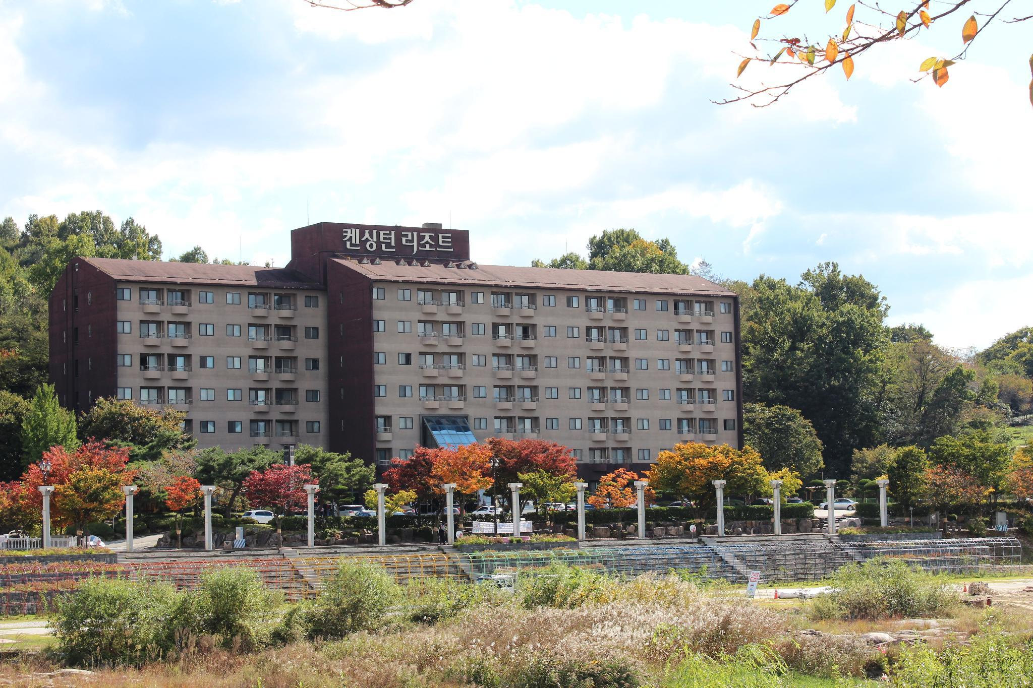 Kensington Resort Jirisan Namwon