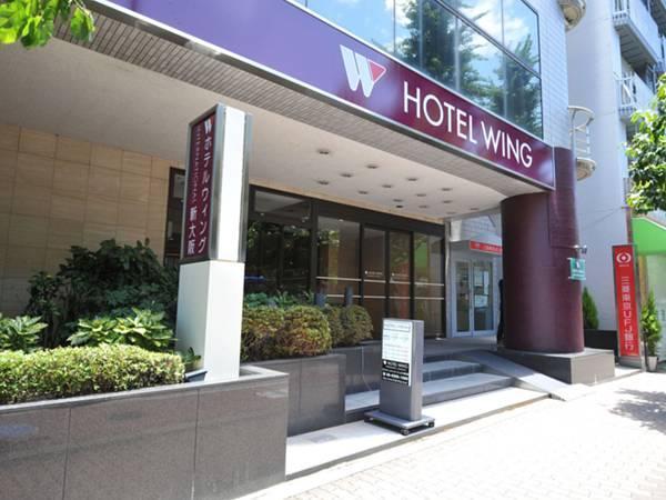 Hotel Wing International Shin Osaka