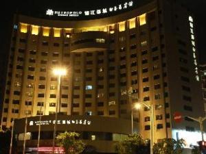Jinjiang Metropolo Hotel - Tongji University