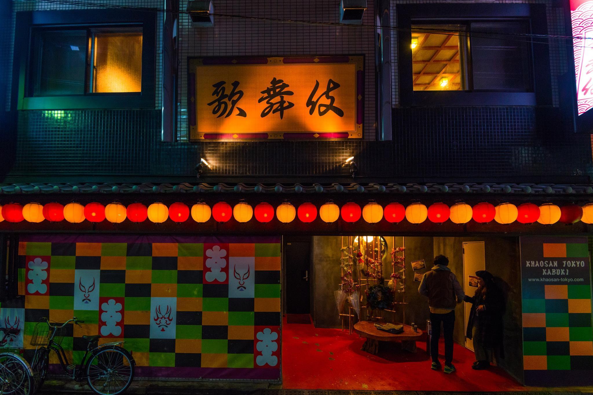 Khaosan Tokyo Kabuki 1