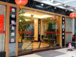 XingHe Hotel Guangzhou Railway Station Branch