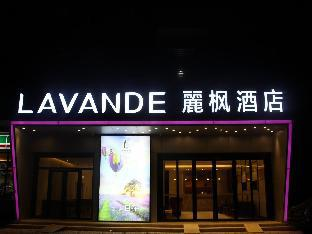 Фото отеля Lavande Hotel Dezhou Development District Branch
