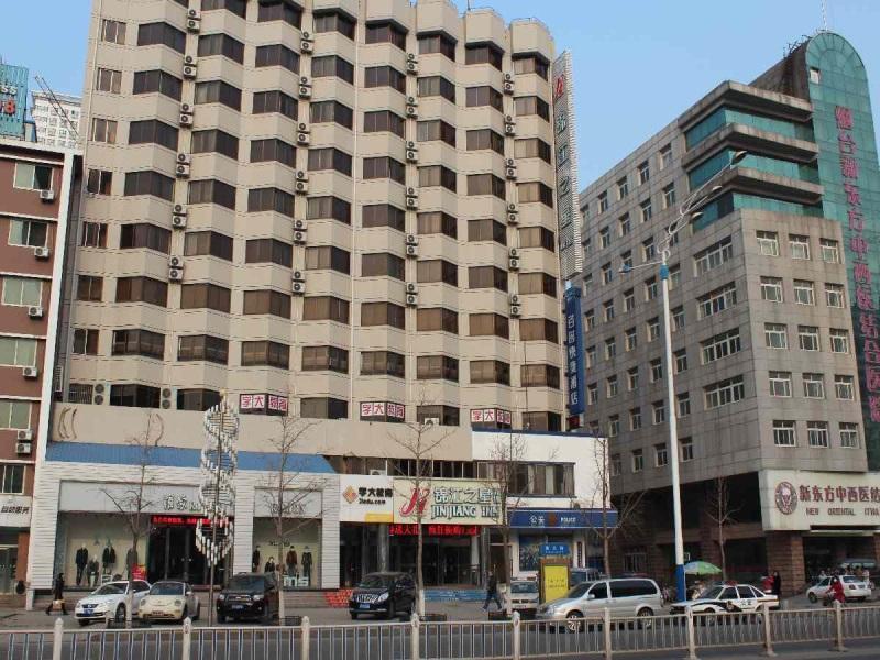 Jinjiang Inn Yantai Nanda St Reviews