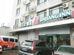Jinjiang Inn Jinan  Lishan Road