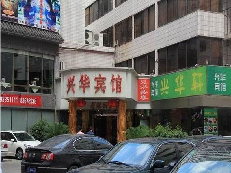 Shenzhen Xinghua Hotel Reviews