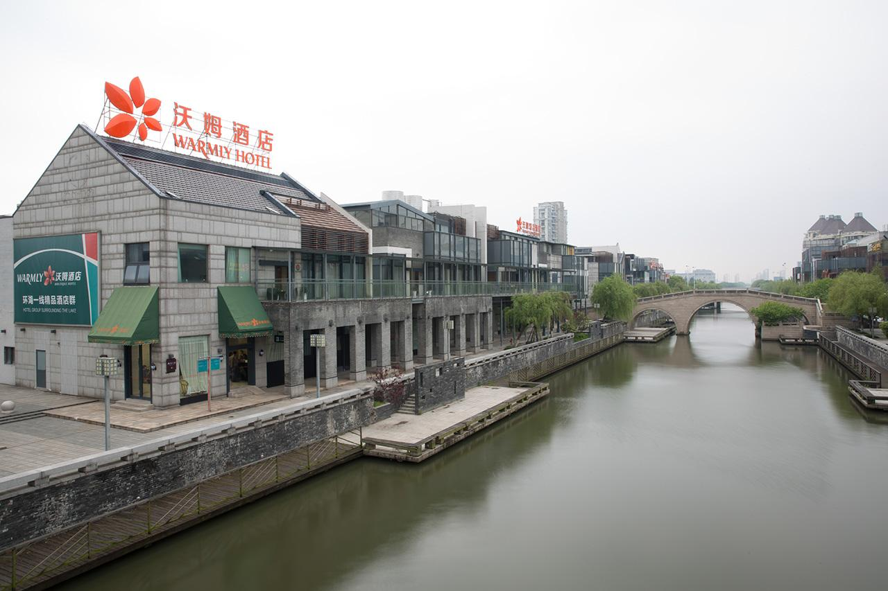 Warmly Hotel Suzhou Jinji Lake Ligongdi Branch