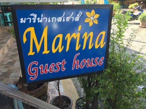 Marina Guesthouse Krabi