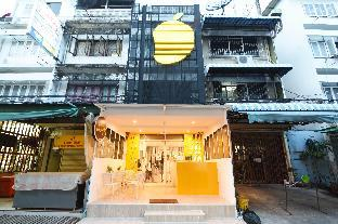 Yellow Mango Hostel Yellow Mango Hostel