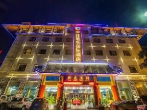 Sunshine Dynasty Hotel