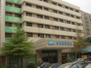 Zhengzhou Jiayuan Art Hotel