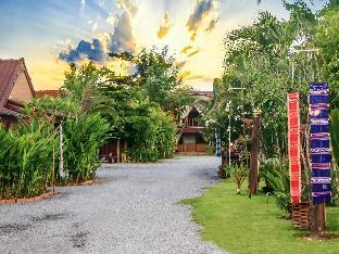 Ruen Mai Ngam Resort เรือนไม้งาม รีสอร์ท