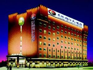 北京东航大酒店 (Eastern Commercial Capital Airport Hotel)