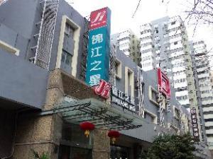 Jinjiang Inn Shanghai Hailun Rd