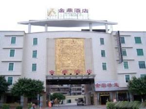 關於金鼎酒店 (Golding Hotel)