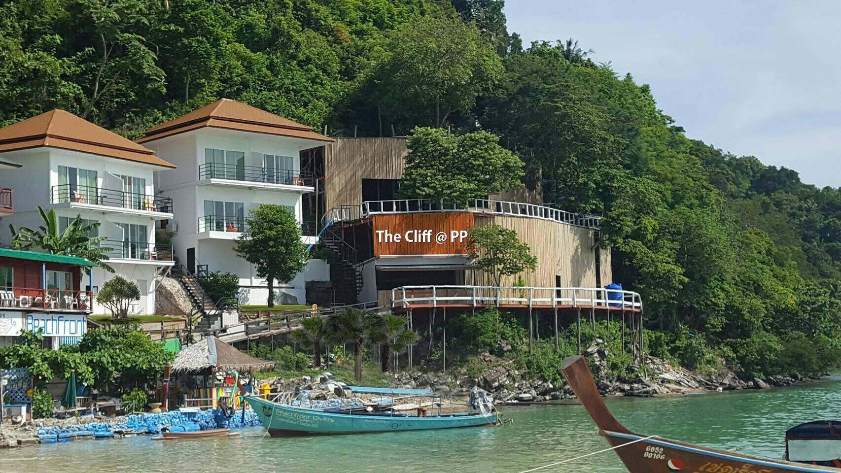The Cliff at PP เดอะ คลิฟ แอท พีพี