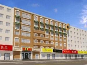Super 8 Hotel Jilin Beijing Road