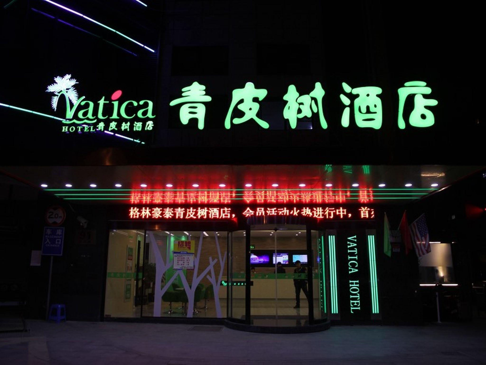 Vatica Shanghai Jiading District Jiangqiao Hotel