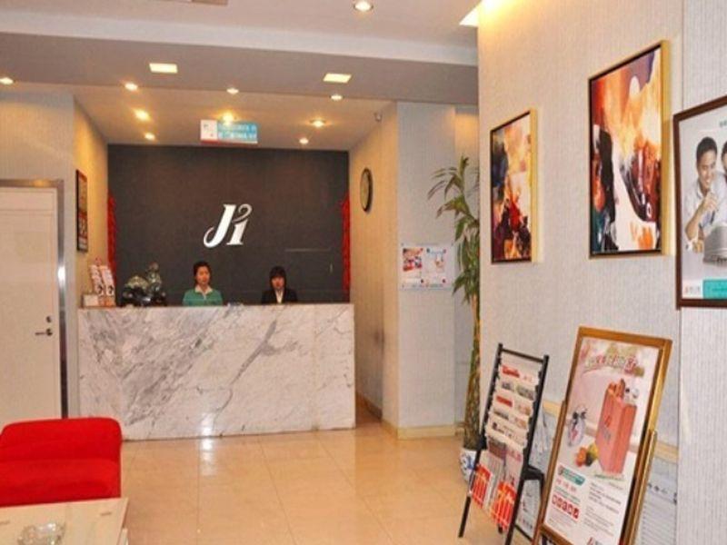 Jinjiang Inn  Harbin Convention & Exhibition Center Reviews