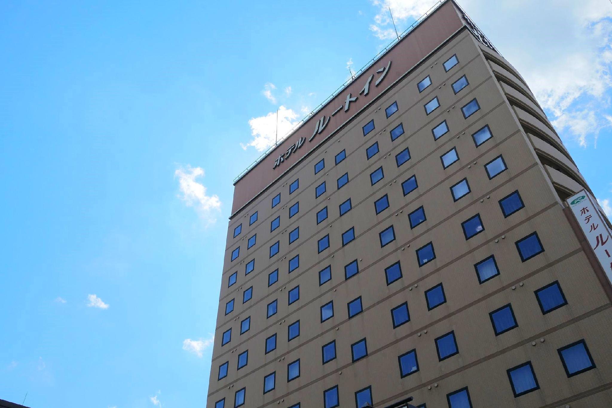 Hotel Route Inn Asahikawa Ekimae Ichijo Dori