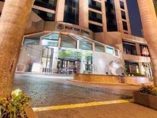 法利亞利馬藍樹高級酒店