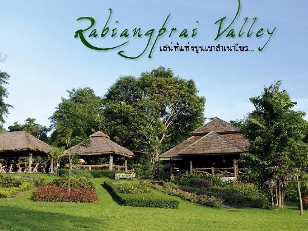 Rabiangprai Valley Nakhon Nayok