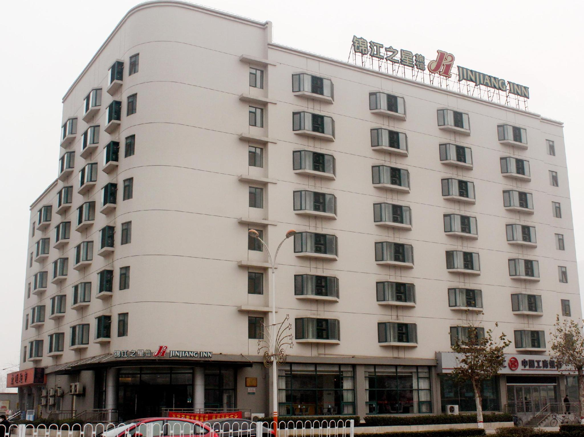 Jinjiang Inn Shijiazhuang Pingan Street – Hotel Reviews, Picture & Room Rates