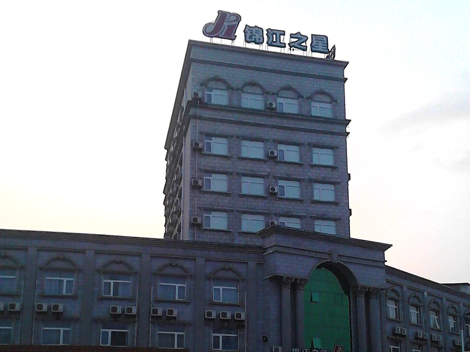 Jinjiang Inn Liuyang North Jinsha Road