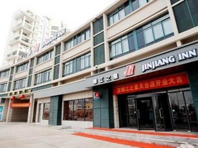 Jinjiang Inn Tiantai Xincheng Coach Station