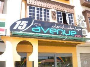 Hotel Fifteen Avenue Inn
