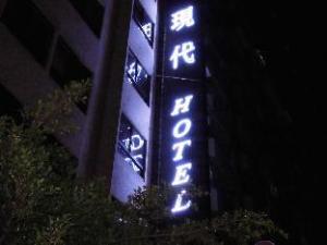 Modern Plaza Hotel