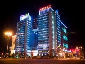フアンシャン ティアンドゥ インターナショナル ホテル (Huangshan Tiandu International Hotel)
