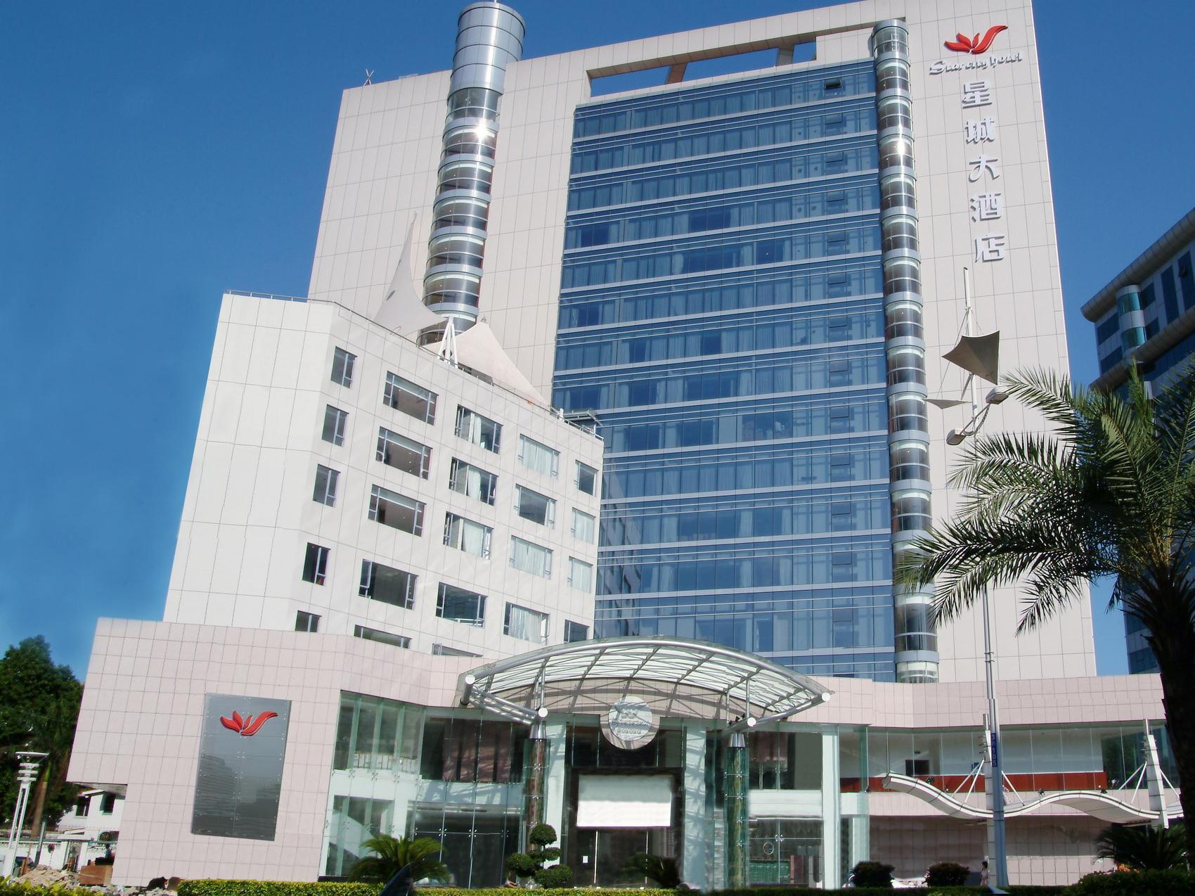 Star City Hotel Zhuhai Reviews