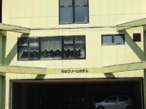 關於網走綠色飯店 (Abashiri Green Hotel)