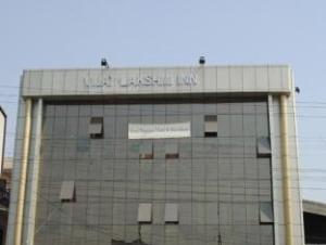 Hotel Vijay Lakshmi Inn
