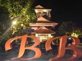 ビービー ホテル コンケン BB Hotel KhonKaen