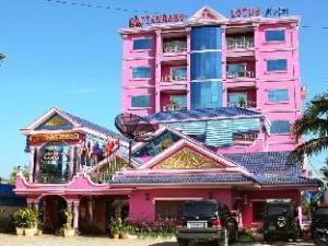 พระตะบอง โลตัส โฮเต็ล (Battambang Lotus Hotel)