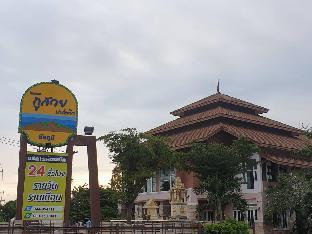 プーサイ パーク ヴュー ホテル Phusuay Park View Hotel